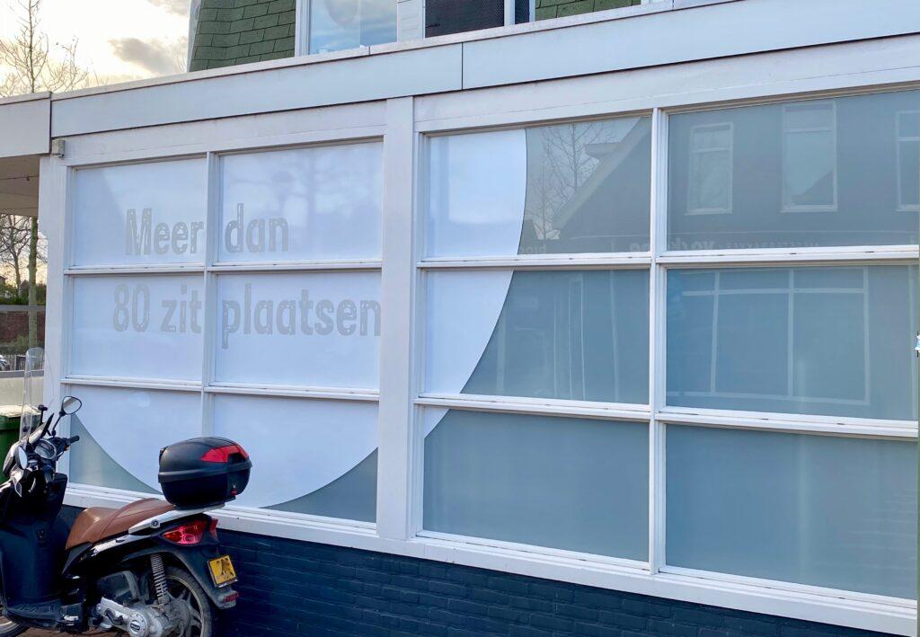 Glazenwand - Glashandel Oostvoorne